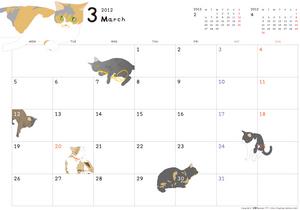 2012_mar_cat.jpg